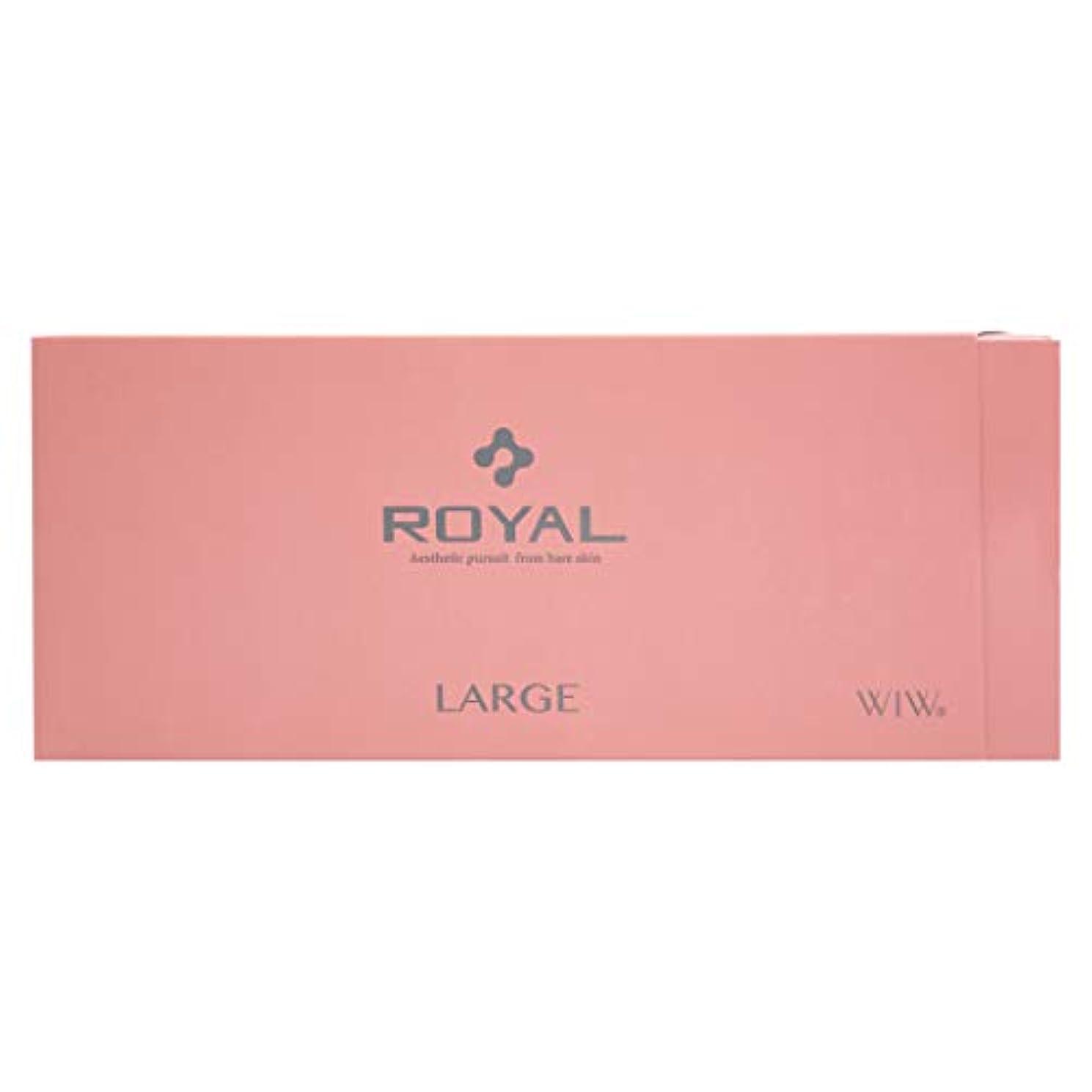 WIW ROYAL ロイアルラージ 1.3ml×90袋