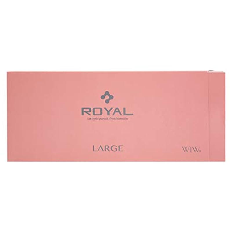 パントリー以降展示会WIW ROYAL ロイアルラージ 1.3ml×90袋
