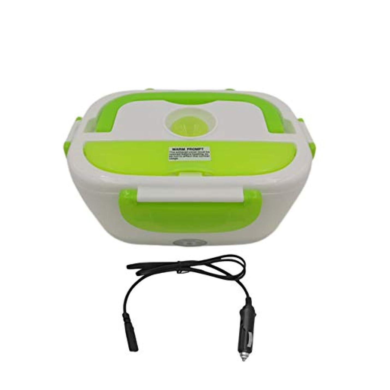 浅い略す再集計Saikogoods ポータブル多機能電気温水カープラグ暖房ランチボックス米食品容器オフィスホーム食品ウォーマー12V 緑