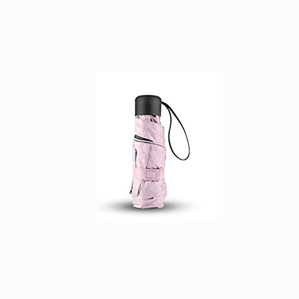 カカドゥ体系的にプラスChuangshengnet 傘折りたたみミニ超軽量ビニール抗UV防水日当たりと雨のデュアル - 使用 (Color : ピンク)