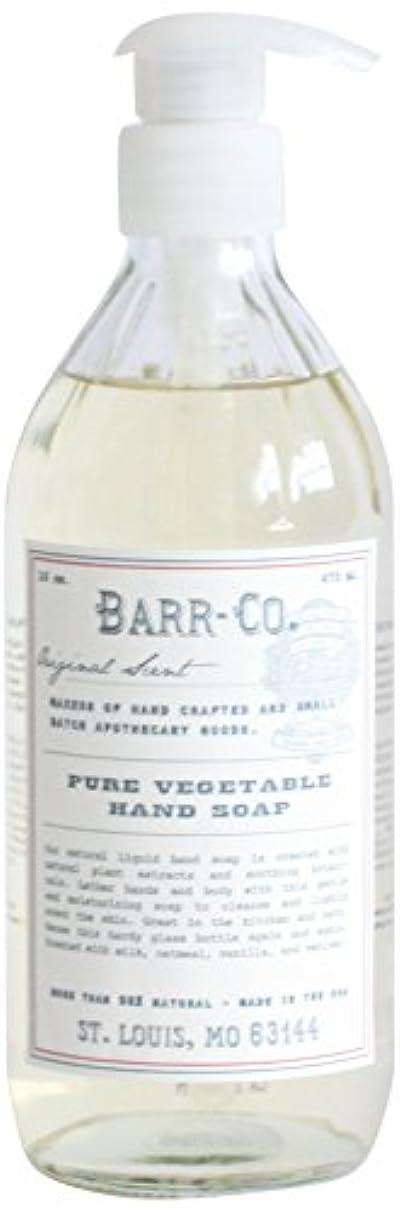 非効率的なラリー事BARR-CO.(バーコー) ハンドソープ