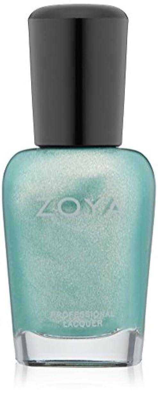 蜂影響植木ZOYA ゾーヤ ネイルカラー ZP723 Dillon ディロン 15ml AWAKEN 2014 Spring Collection ミントグリーン マット?グリッター 爪にやさしいネイルラッカーマニキュア