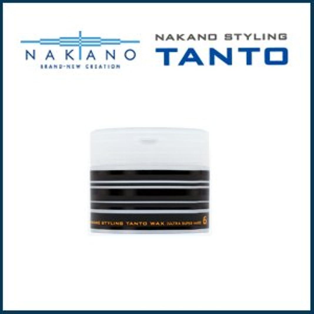 こんにちは食べる不明瞭【X3個セット】 ナカノ タント Nワックス 6 ウルトラスーパーハード 90g 容器入り