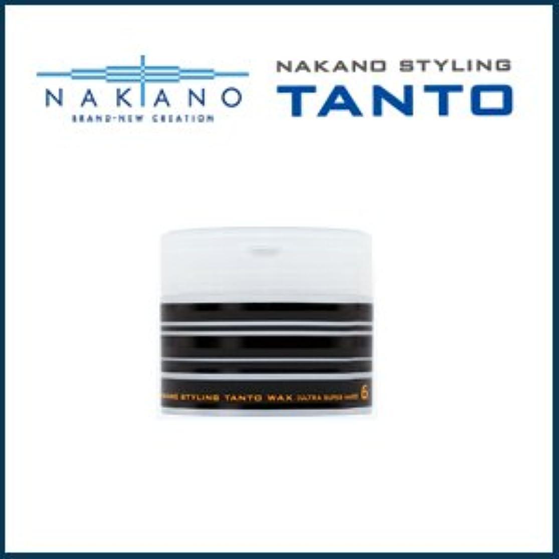 マイルドより多い粒【X3個セット】 ナカノ タント Nワックス 6 ウルトラスーパーハード 90g 容器入り