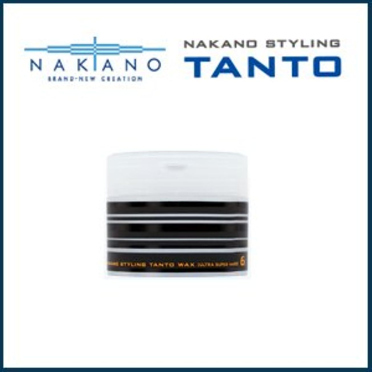 歴史弾性タンパク質【X3個セット】 ナカノ タント Nワックス 6 ウルトラスーパーハード 90g 容器入り