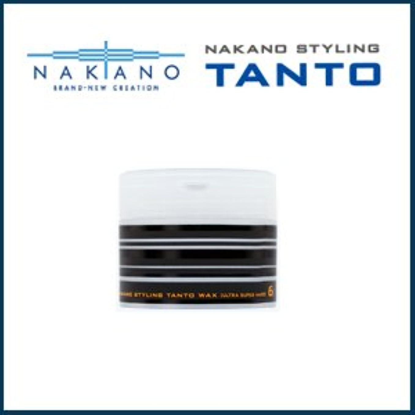 チャーム制限する前【X3個セット】 ナカノ タント Nワックス 6 ウルトラスーパーハード 90g 容器入り