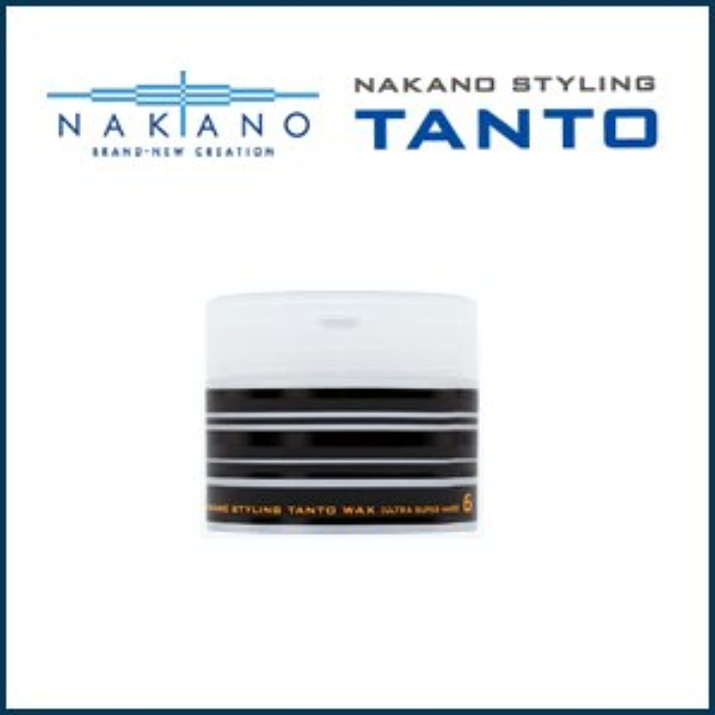 予防接種ネーピア南西【X3個セット】 ナカノ タント Nワックス 6 ウルトラスーパーハード 90g 容器入り