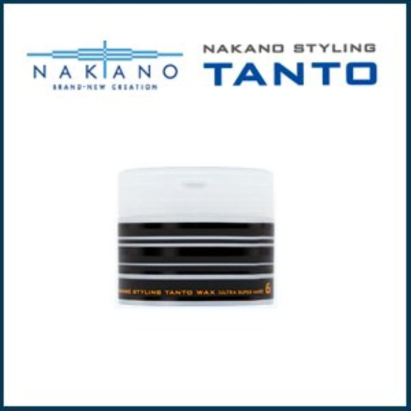 だらしない目の前のループ【X5個セット】 ナカノ タント Nワックス 6 ウルトラスーパーハード 90g 容器入り