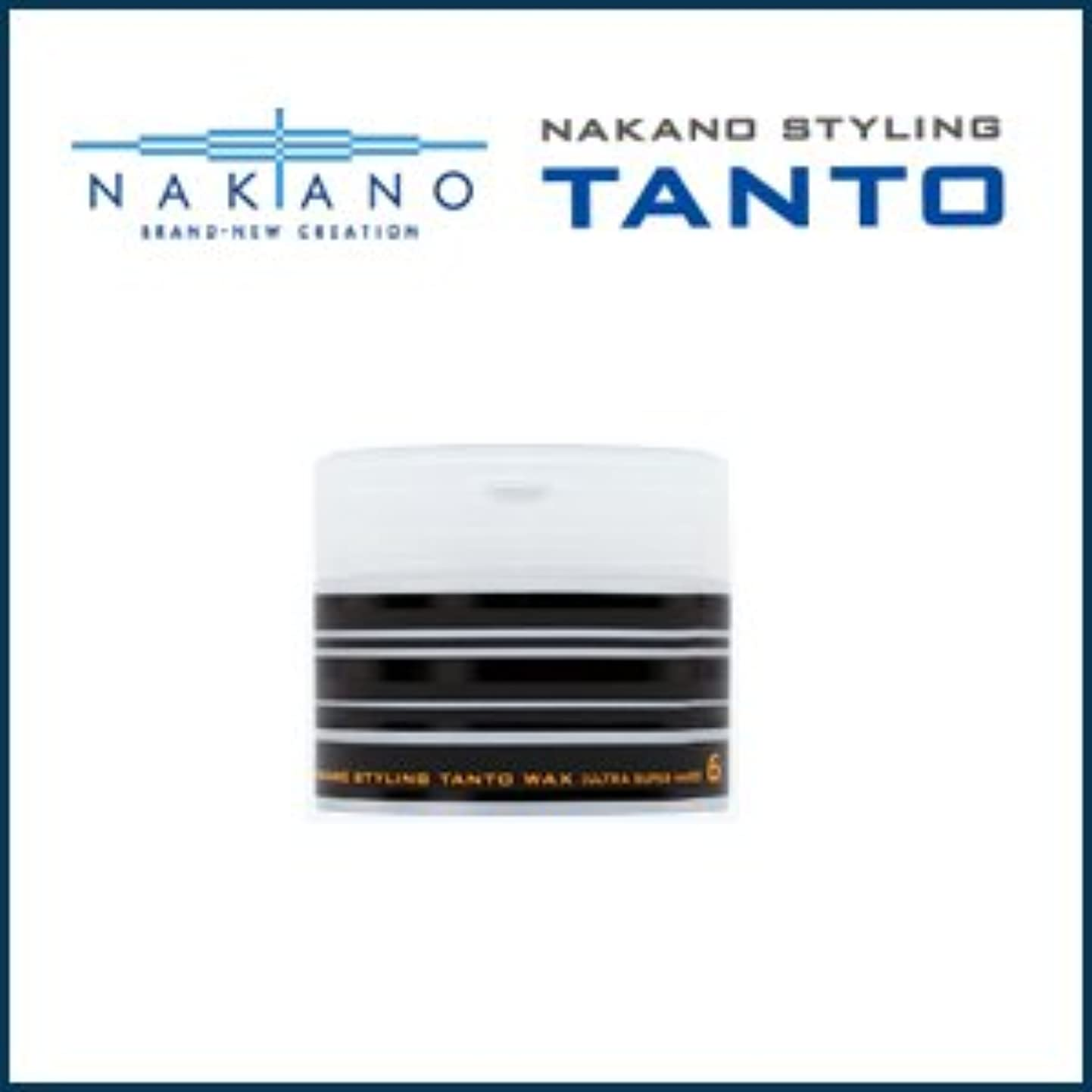 テーマどっち周術期【X5個セット】 ナカノ タント Nワックス 6 ウルトラスーパーハード 90g 容器入り