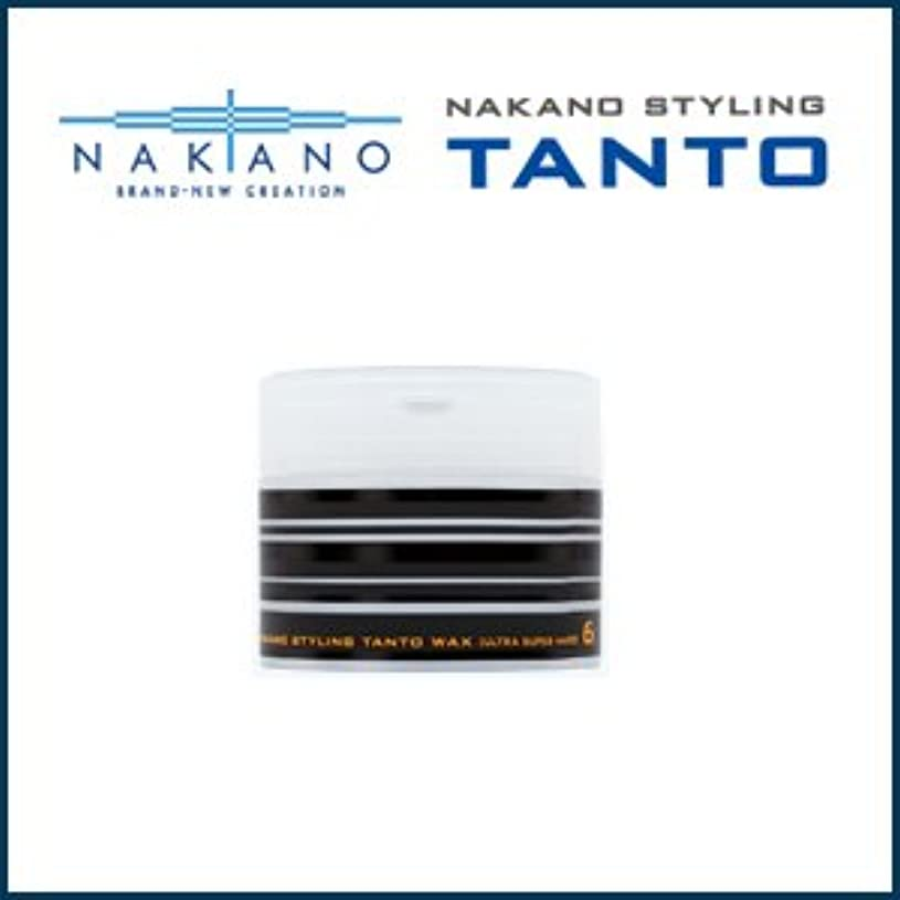 勉強する親密なコンセンサス【X3個セット】 ナカノ タント Nワックス 6 ウルトラスーパーハード 90g 容器入り