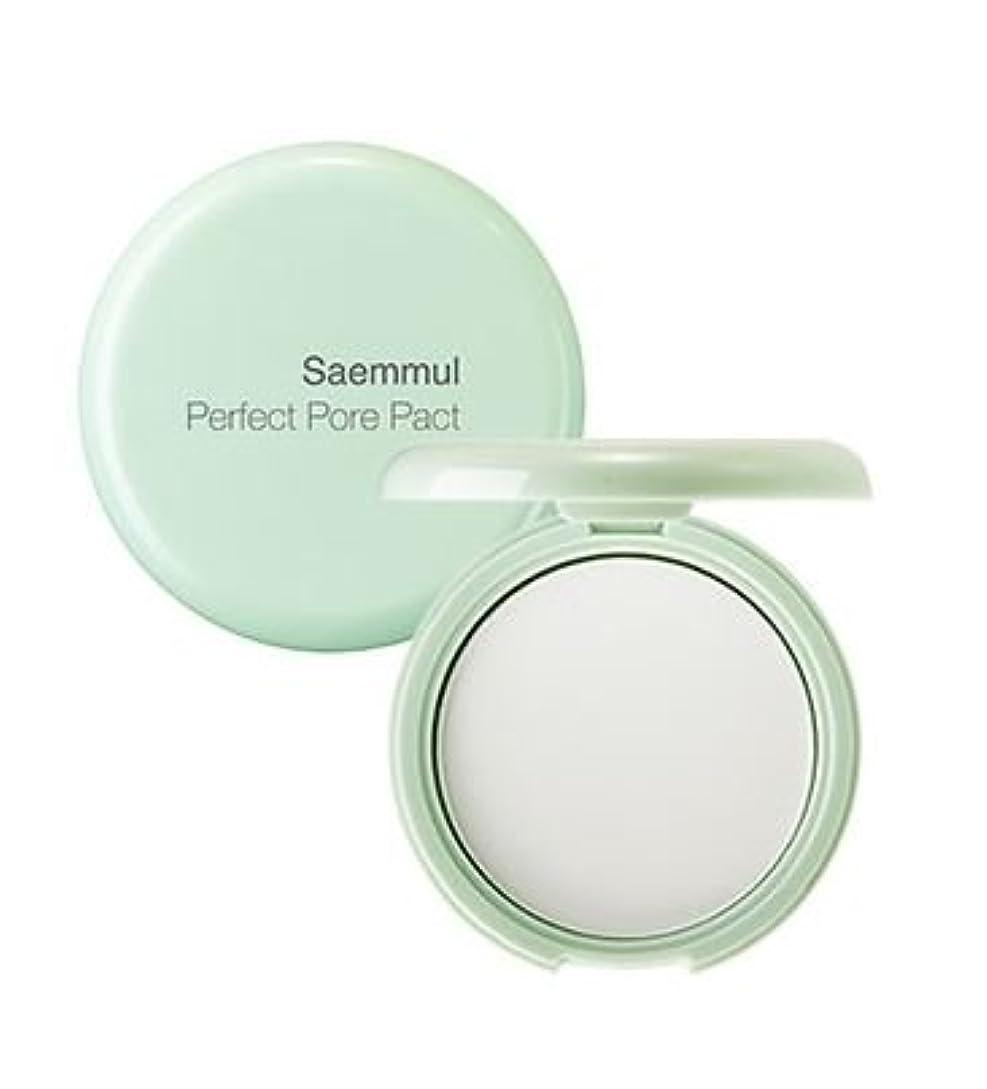 程度センチメートルなるザセム[The Saem]センムルセンムルポアパーフェクトパクト The Saem Saemmul Perfect Pore Pact