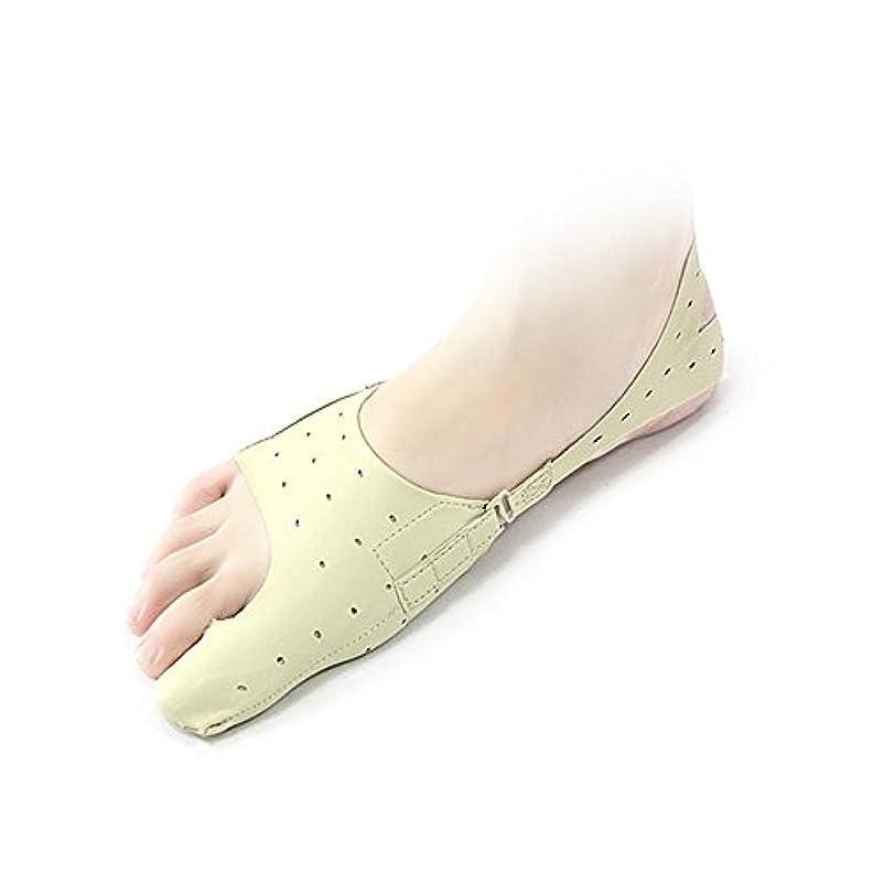 集中不十分先に1組の腱膜矯正装置、調節可能な足矯正Seperators、仕立て屋腱膜リリーフソックススリーブ、足のつま先プロテクターストレートフットボールのクッションビッグトゥスペーサー - ハンマー重複つま先