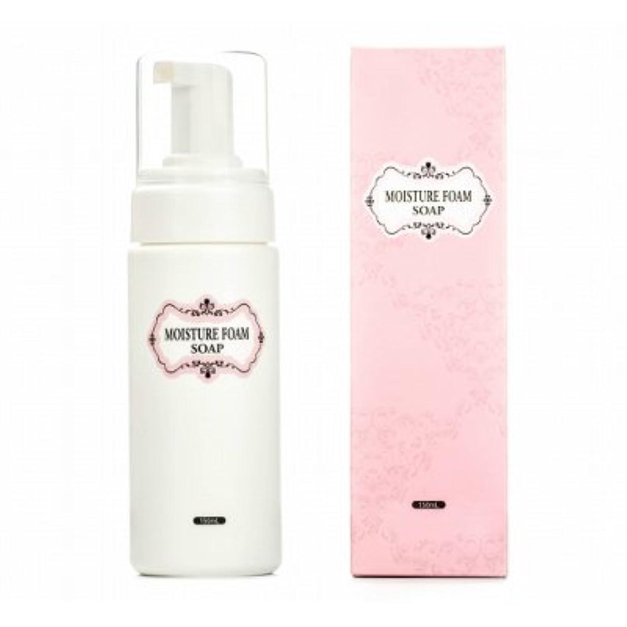 優雅メロディアス磨かれたMOISTURE FOAM SOAP(モイスチャーフォームソープ) 150ml