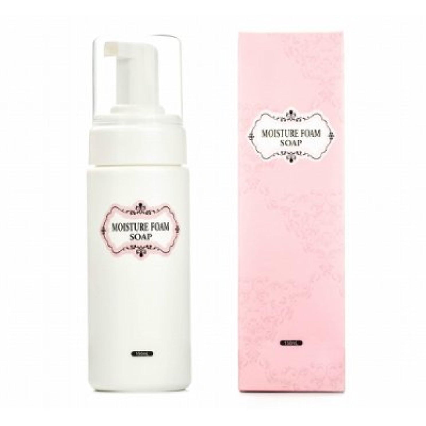 乳苦い中にMOISTURE FOAM SOAP(モイスチャーフォームソープ) 150ml