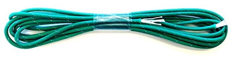 海藻摂氏度許さないBIGMAN(ビッグマン) パラシュートコード 4mm×3m リフレクター RP14 エメラルドグリーン