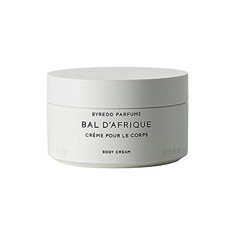 扱うシャワー前部Byredo Bal D'Afrique Body Cream 200ml - 'のボディクリーム200ミリリットル [並行輸入品]