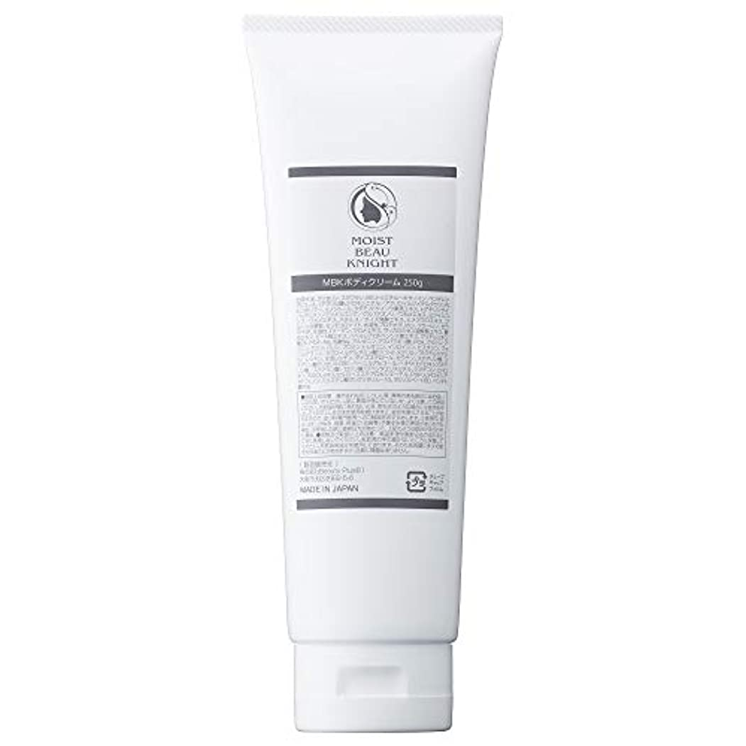 顕現事業執着MBK ボディクリーム 痩身 マッサージクリーム 美容液成分配合 250g