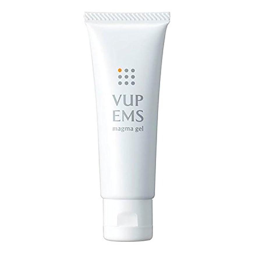 【VUP(Vアップシェイパー)】 EMS マグマジェル 60g