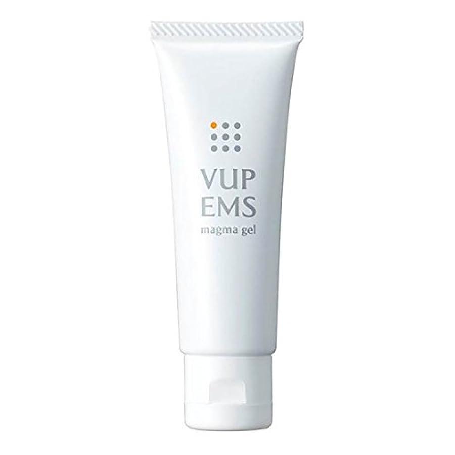 圧縮するお香異常な【VUP(Vアップシェイパー)】 EMS マグマジェル 60g