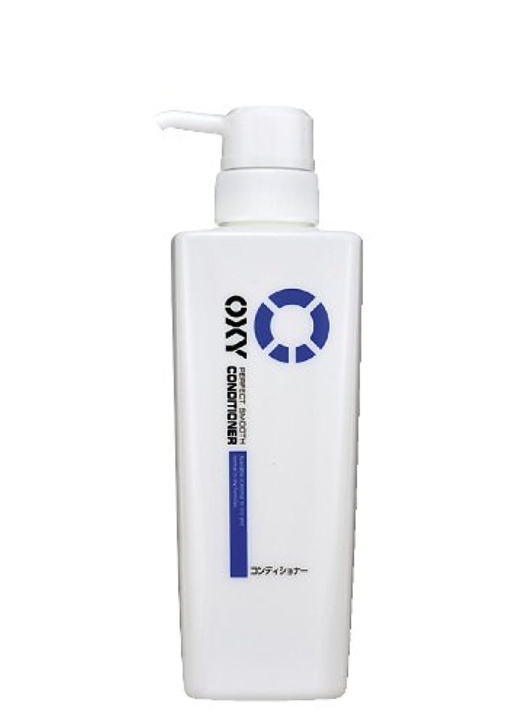 検出する職業色Oxy(オキシー) パーフェクトスムースコンディショナー 400mL