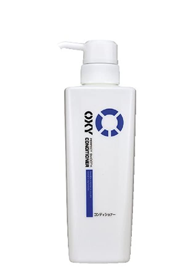 乗って道路行商人Oxy(オキシー) パーフェクトスムースコンディショナー 400mL