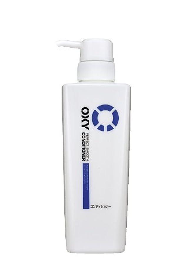 透明にスペインピクニックをするOxy(オキシー) パーフェクトスムースコンディショナー 400mL