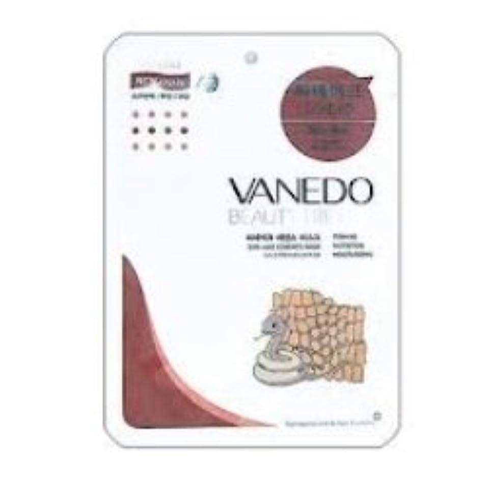 予測する満たす才能VANEDO(バネド) エッセンスマスクシートパック  (シンエイク(毒ヘビ)) <1種類x10枚セット>