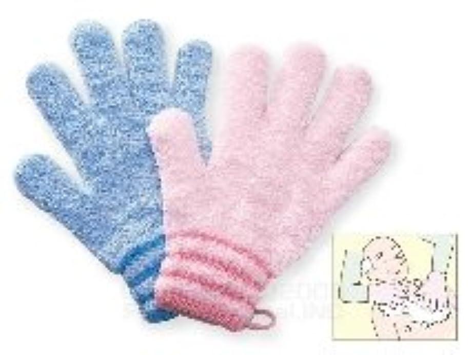 宇宙飛行士慢性的発信浴用手袋 やさしい手(1双入) ブルー ×3個セット