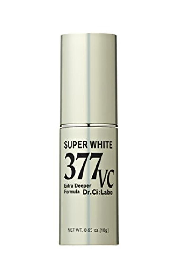 トチの実の木ゴールコーヒードクターシーラボ スーパーホワイト377VC(ブイシー) 高浸透ビタミンC 美容液 18g