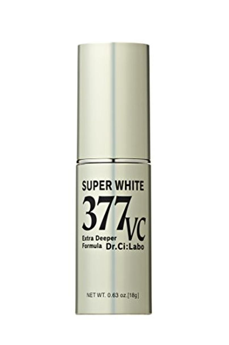 空サークル識字ドクターシーラボ スーパーホワイト377VC(ブイシー) 高浸透ビタミンC 美容液 単品 18g