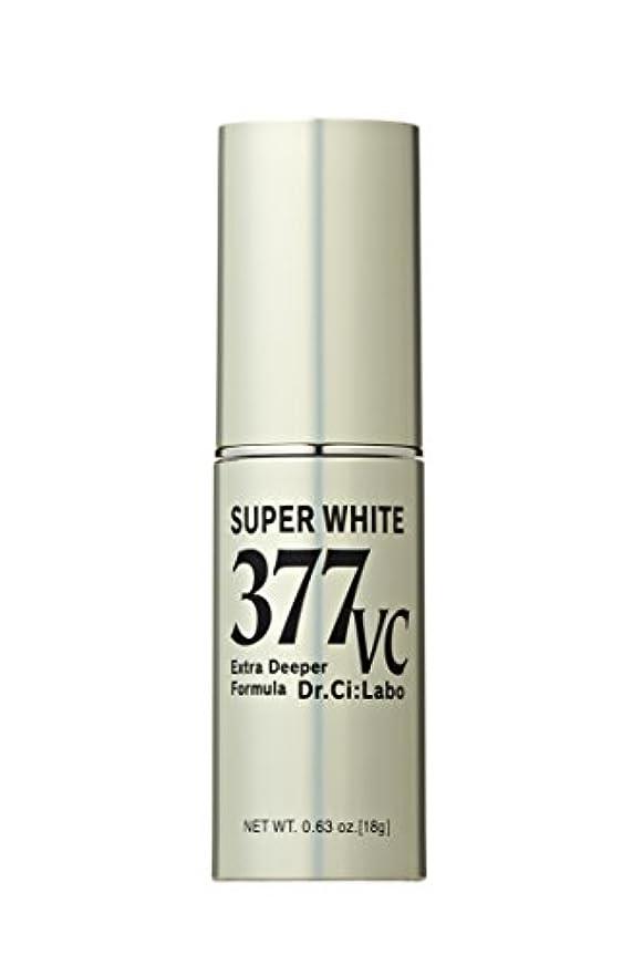 示す他の場所コーヒードクターシーラボ スーパーホワイト377VC(ブイシー) 高浸透ビタミンC 美容液 18g