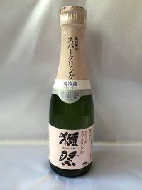 獺祭 スパークリング50 [純米大吟醸酒]
