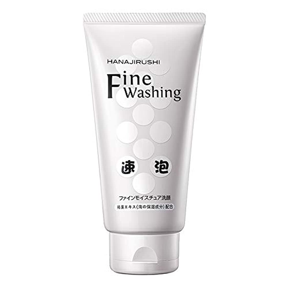 激怒説明する奴隷花印 濃密泡 海藻エキス 長時間潤い 洗顔フォーム 120g