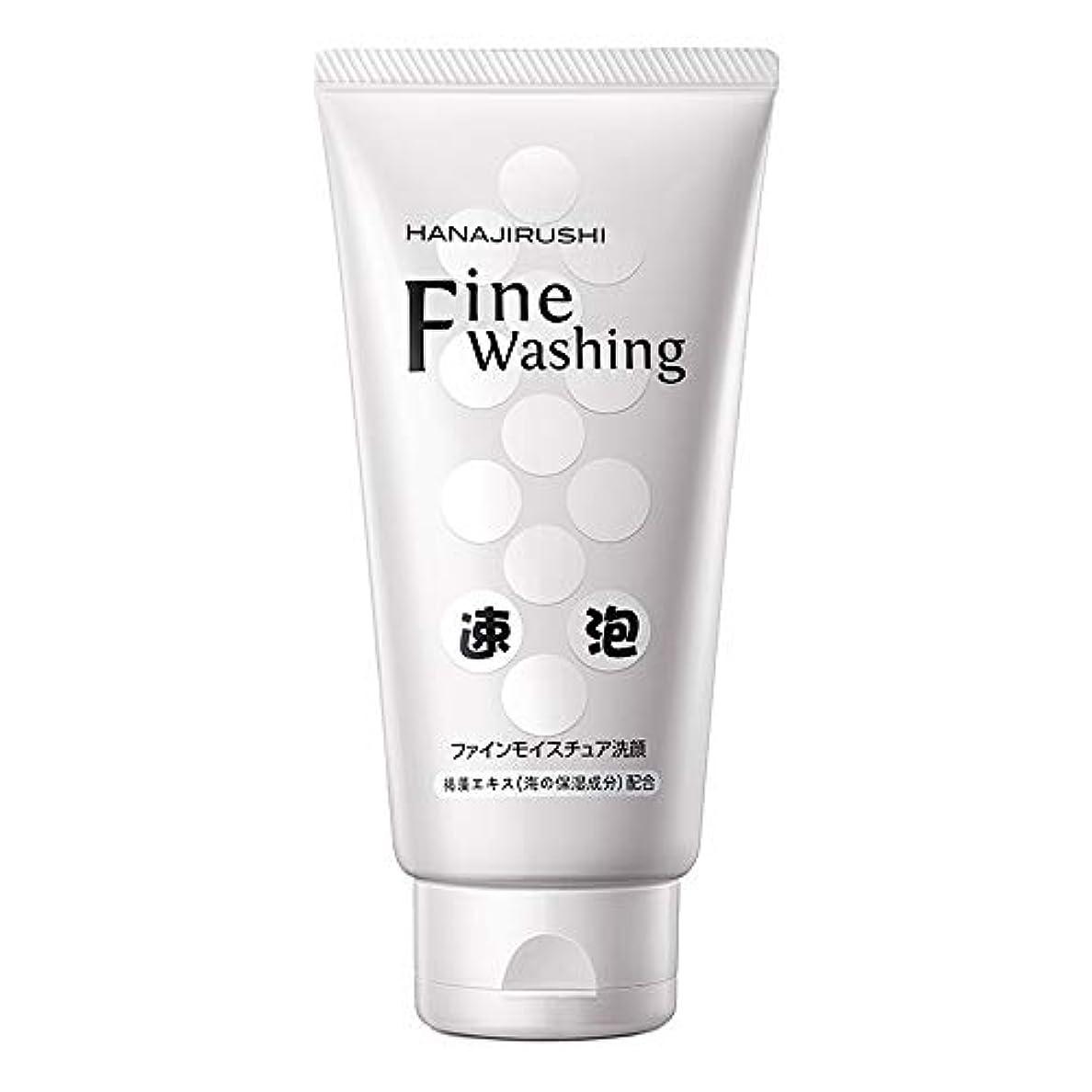 社員意志に反するびっくりする花印 濃密泡 海藻エキス 長時間潤い 洗顔フォーム 120g