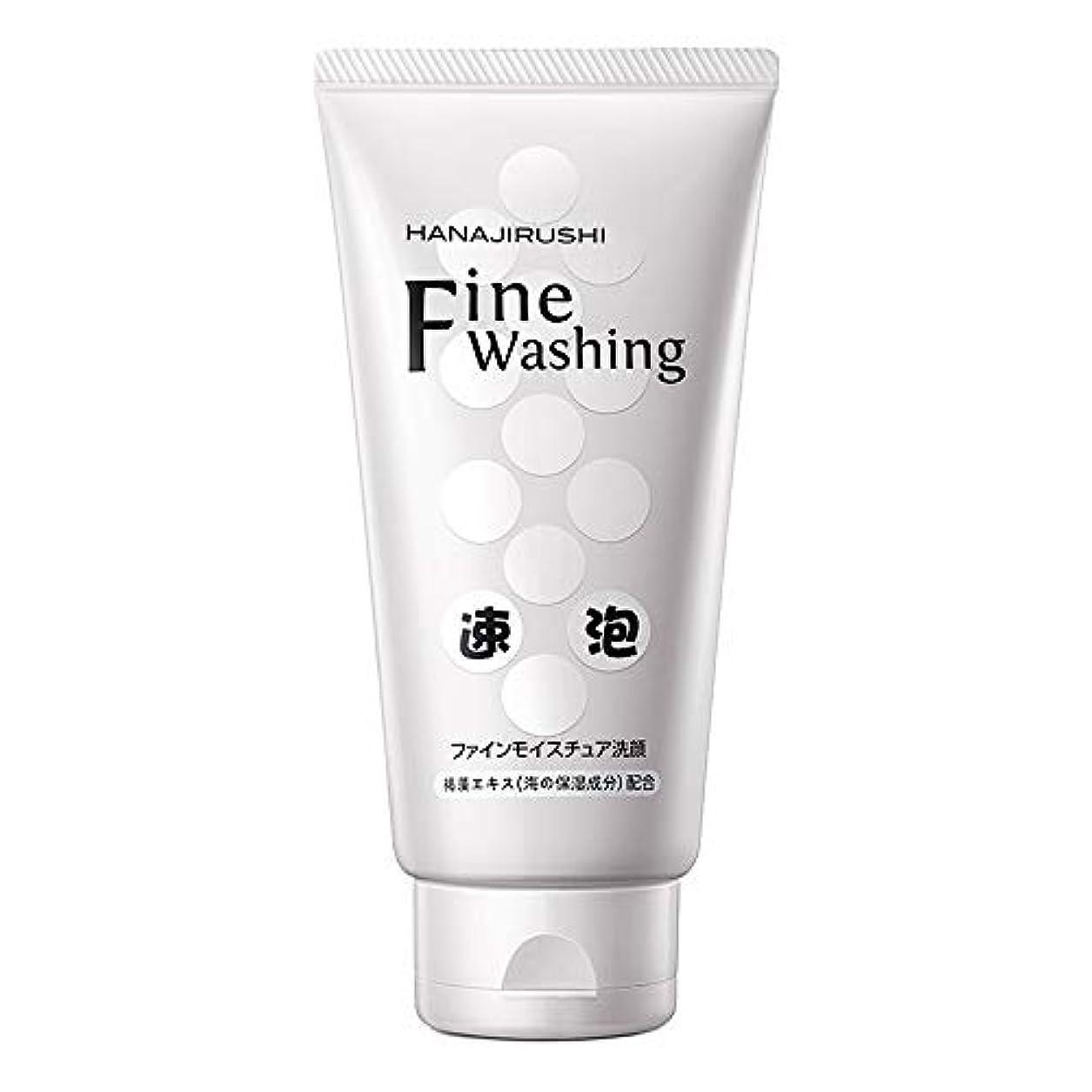 法令振り向く分析的な花印 濃密泡 海藻エキス 長時間潤い 洗顔フォーム 120g