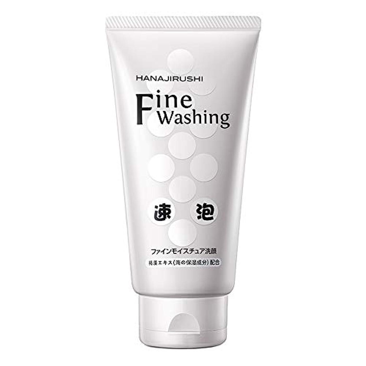 喪座標明快花印 濃密泡 海藻エキス 長時間潤い 洗顔フォーム 120g