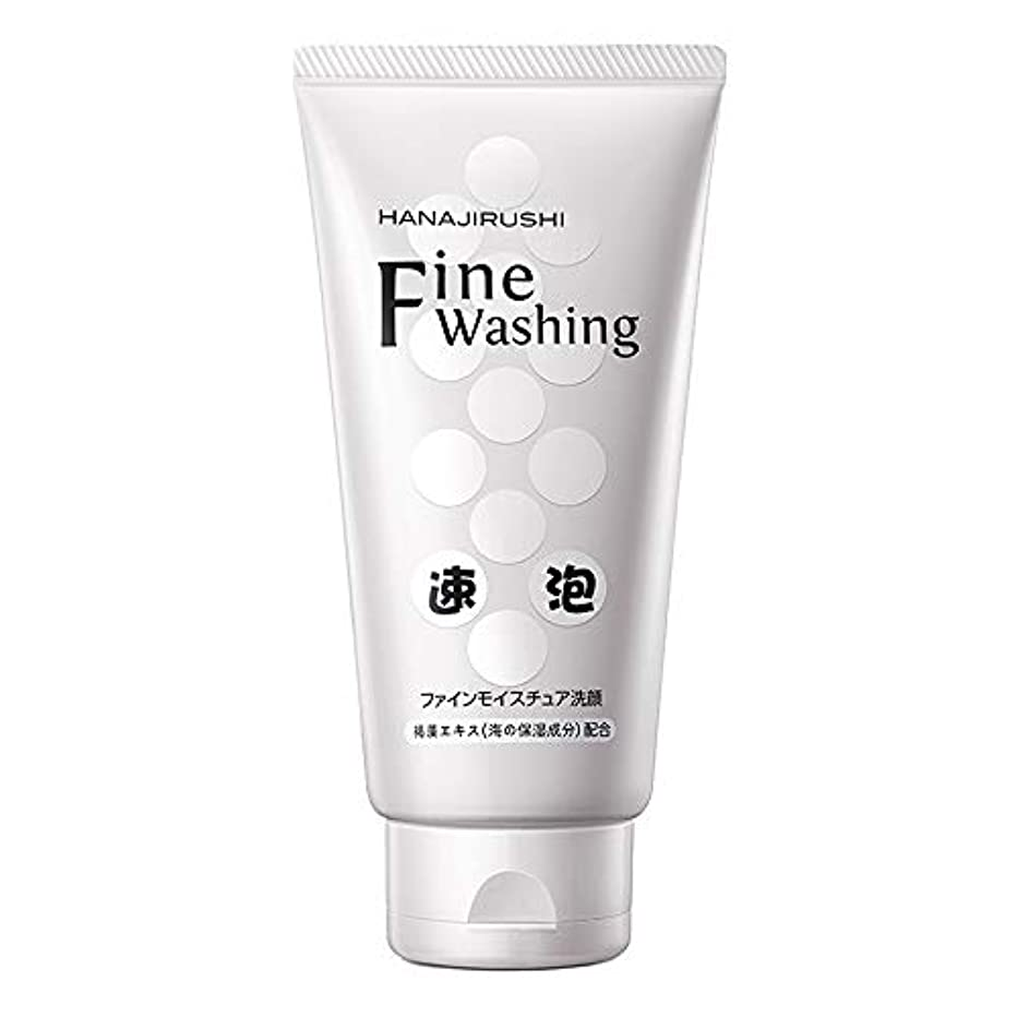 薄めるの面では最大花印 濃密泡 海藻エキス 長時間潤い 洗顔フォーム 120g