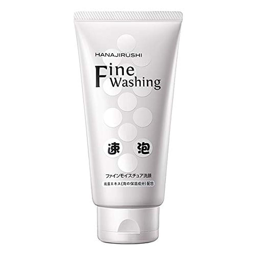 分類ほこりっぽい静脈花印 濃密泡 海藻エキス 長時間潤い 洗顔フォーム 120g