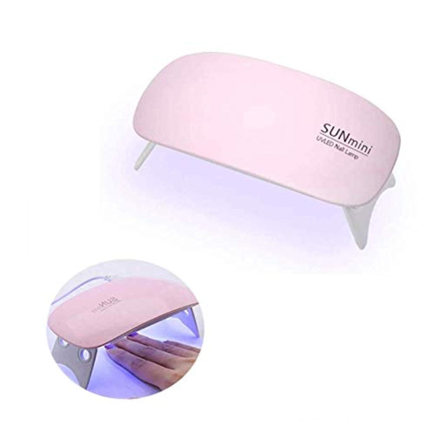 お尻優遇毎日LEDネイルドライヤー 凝胶美甲灯 UVライト 折りたたみ式 設定可能 タイマー LED 硬化ライト 樹脂の道具 ピンク