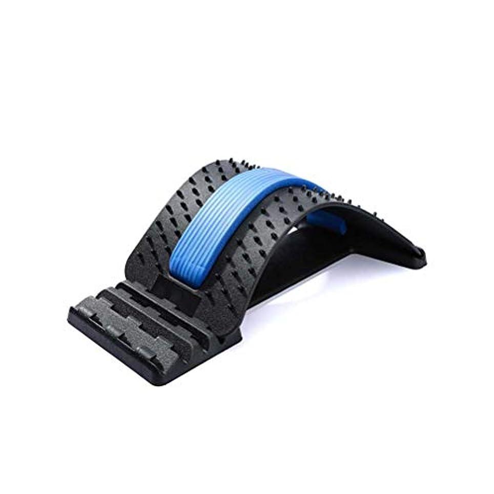 半円巻き戻すつまずくSUPVOXバックストレッチングデバイスバックマッサージャーランバーサポートストレッチャー脊椎の背中の痛み筋肉痛の緩和用オフィスチェア(ブラックブルー)