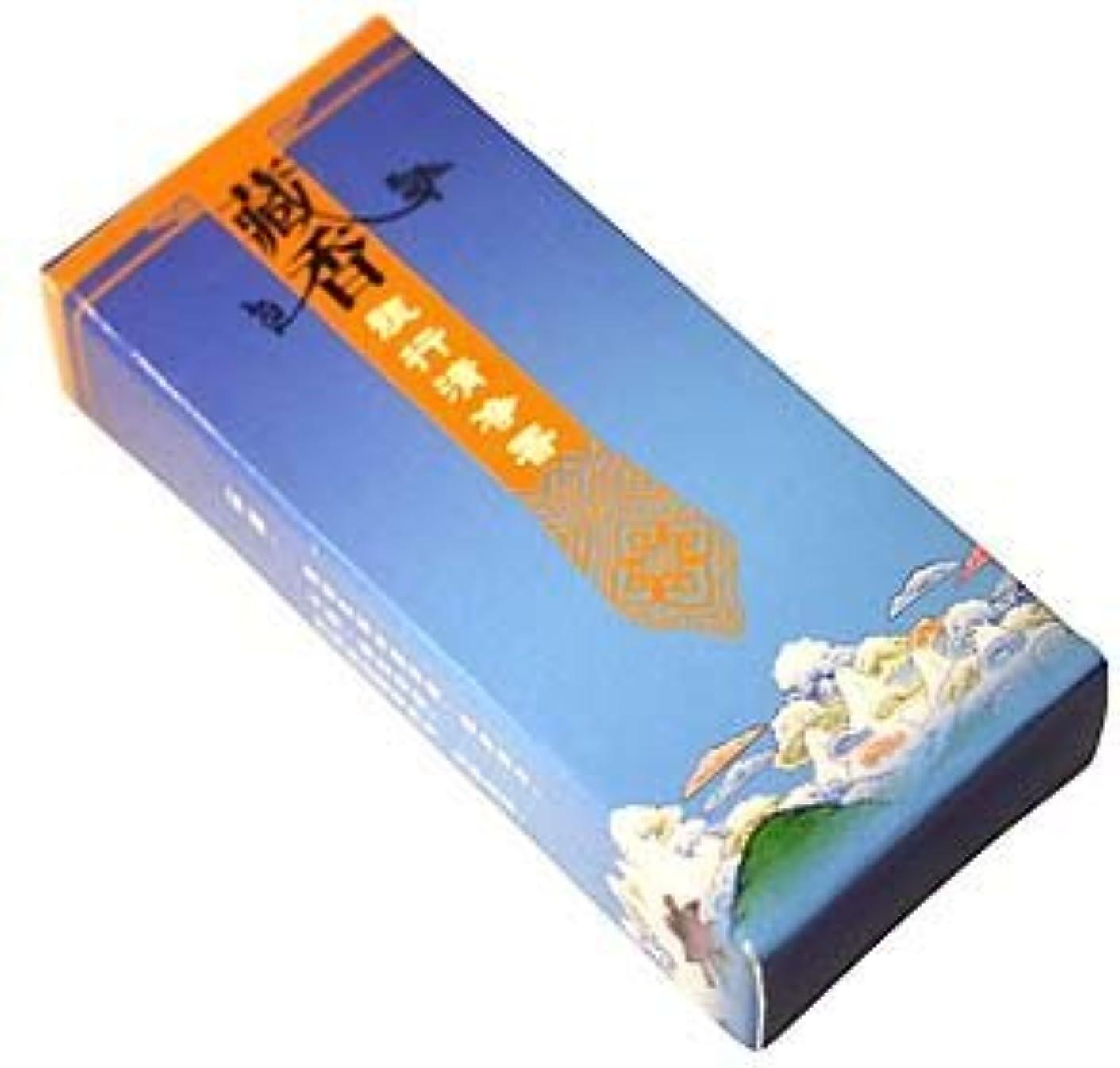 機知に富んだジャンク乳白色ARURA 漢方香【旅行清浄香】青海省蔵医研究所