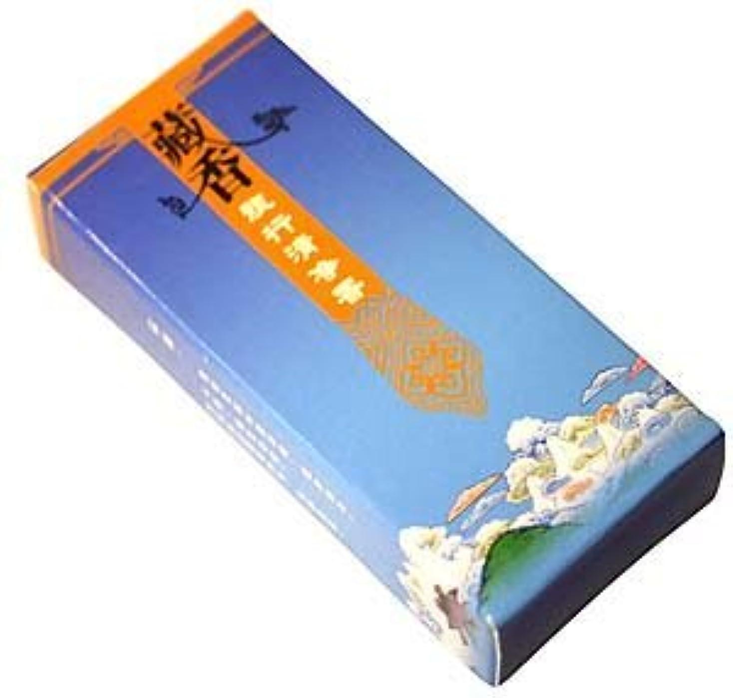 ヒギンズプロフェッショナル救出ARURA 漢方香【旅行清浄香】青海省蔵医研究所