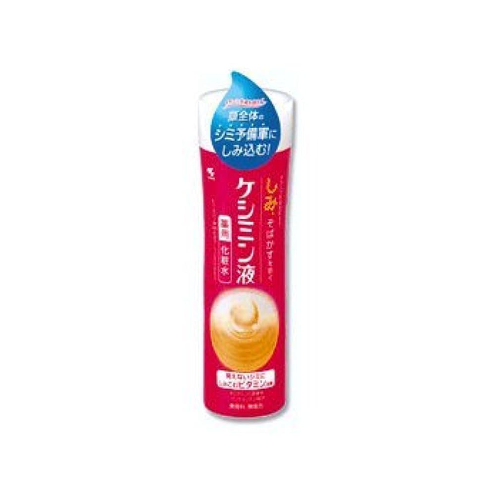 薬用ケシミン液M しっとりタイプ 160ml
