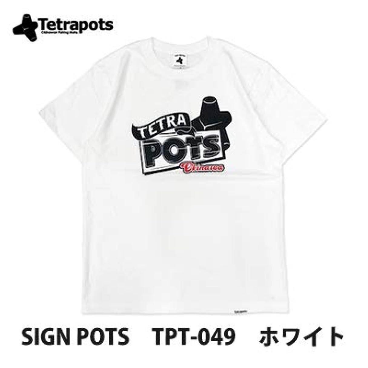 チキンドル比喩テトラポッツ Tシャツ サインポッツTPT-049 ホワイト S~XL