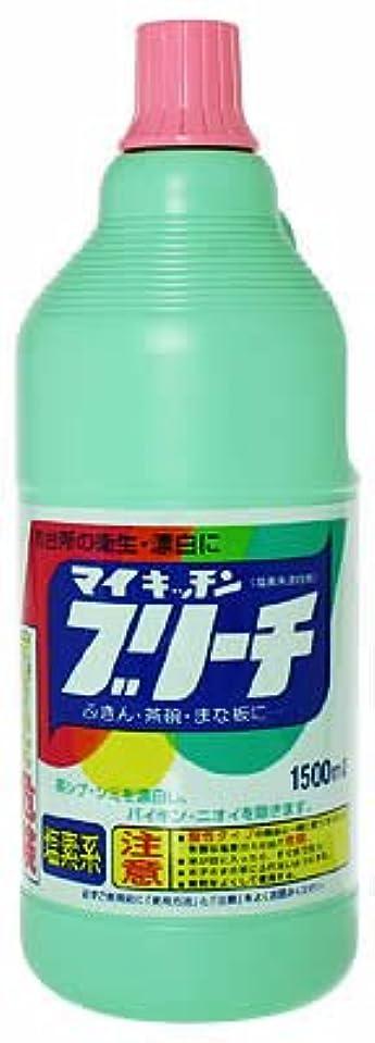市町村シルエット乱闘マイキッチンブリ-チ 1500ml
