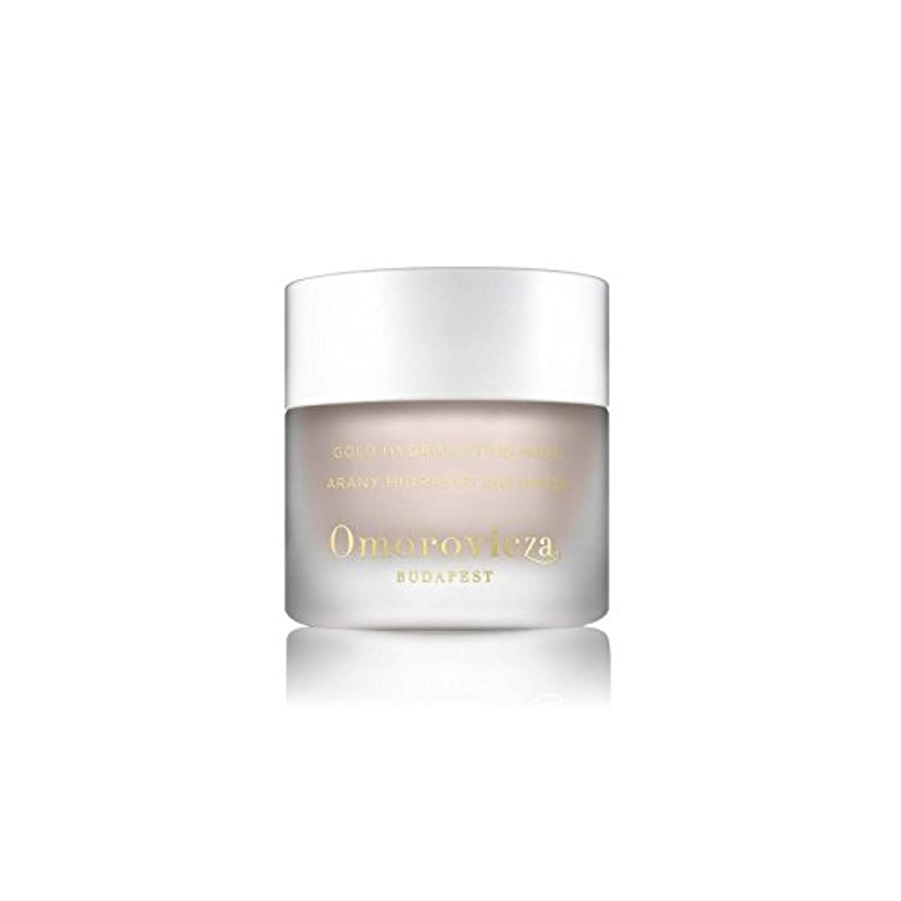 Omorovicza Gold Hydralifting Mask (Pack of 6) - 金マスク x6 [並行輸入品]