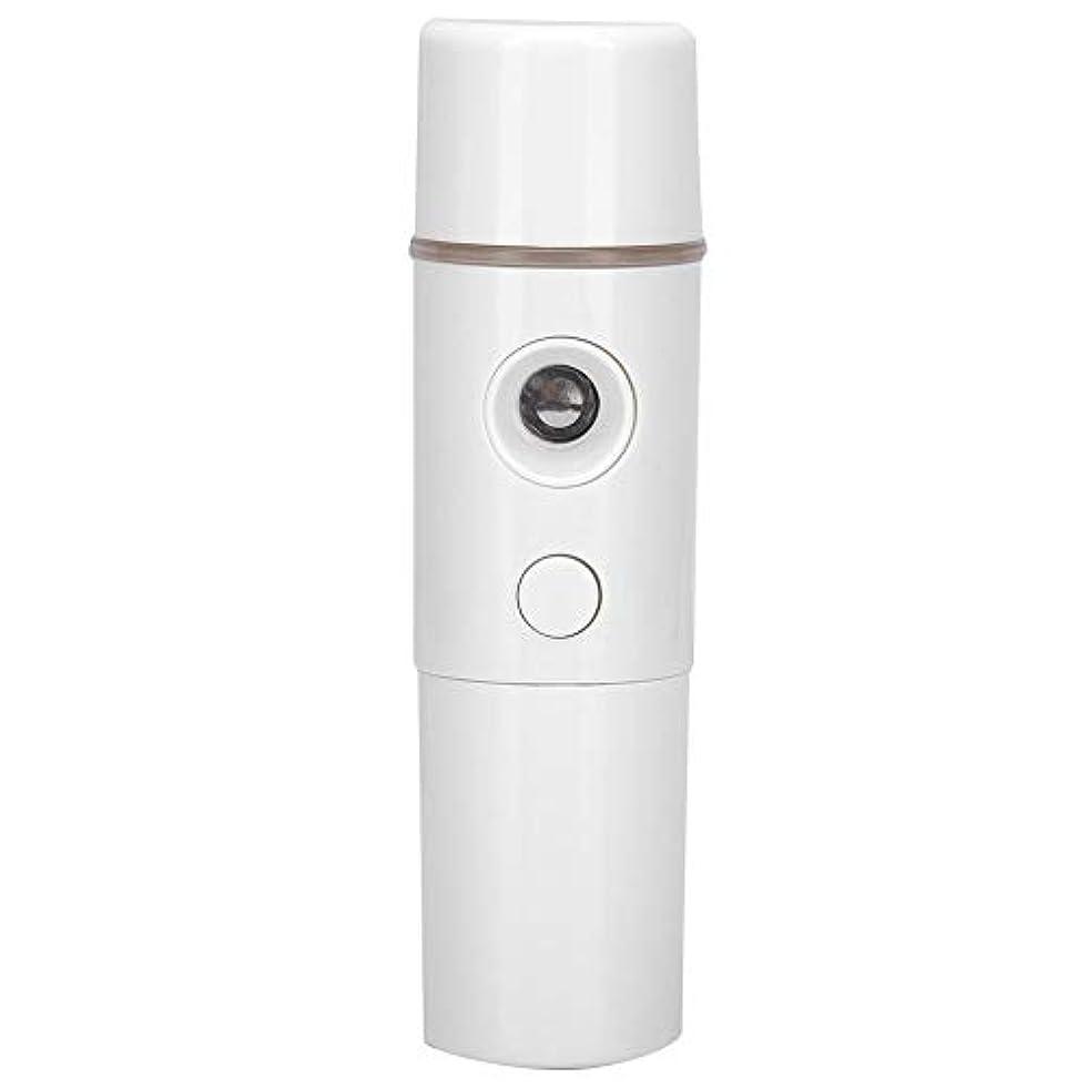 効果的にダーリン分析噴霧スプレー、15ミリリットルポータブルナノミストスプレーフェイスネブライザー保湿加湿器