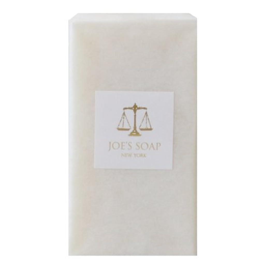 観察するリットル起訴するJOE'S SOAP ジョーズソープ オリーブソープ NO.1 100g 石鹸 無香料 無添加 オーガニックソープ 洗顔料 オリーブ石けん せっけん 固形 宅配便