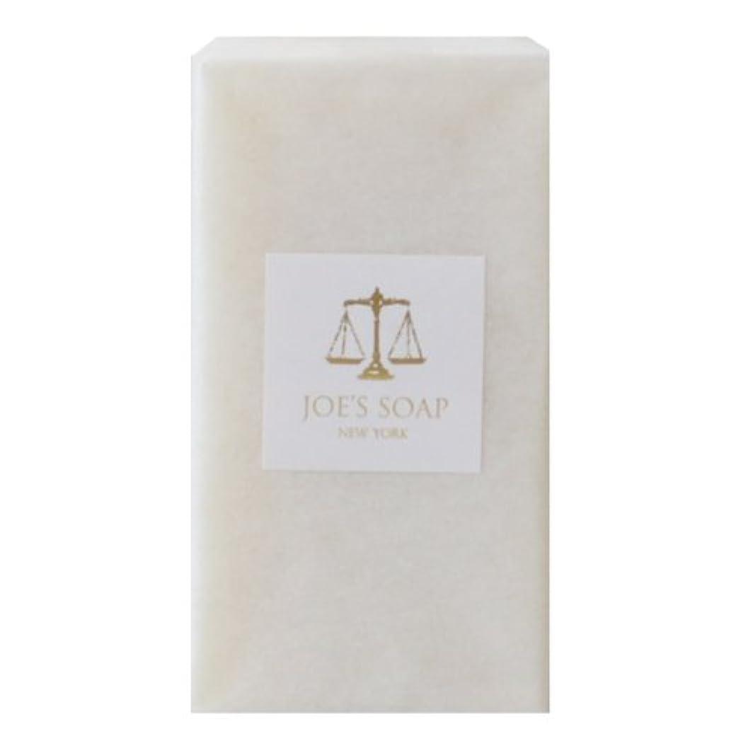 精緻化感謝する代理人JOE'S SOAP ジョーズソープ オリーブソープ NO.1 100g 石鹸 無香料 無添加 オーガニックソープ 洗顔料 オリーブ石けん せっけん 固形 定形外郵便