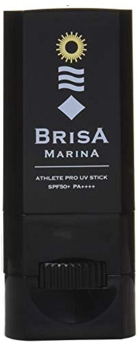 征服するチューインガム拍車BRISA MARINA(ブリサ マリーナ) 日焼け止めUVスティック EX (ブラウン) 10g [SPF50+ PA++++] Professional Edition Z-0CBM0016320